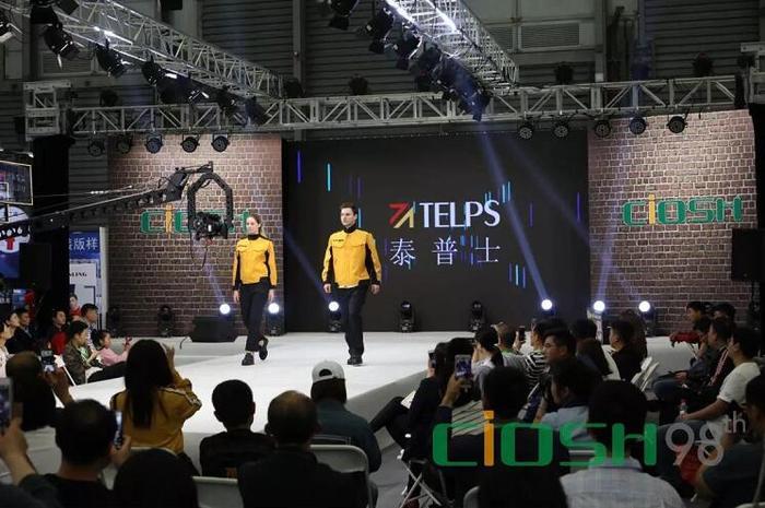 2019上海万博manbetx官网手机版下载展4.jpg
