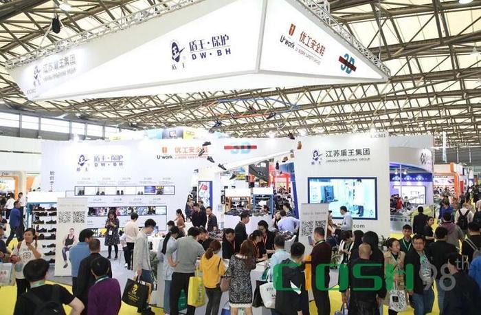 2019上海万博manbetx官网手机版下载展27.jpg