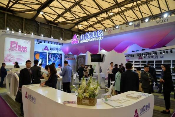 2020上海地材展11.jpg