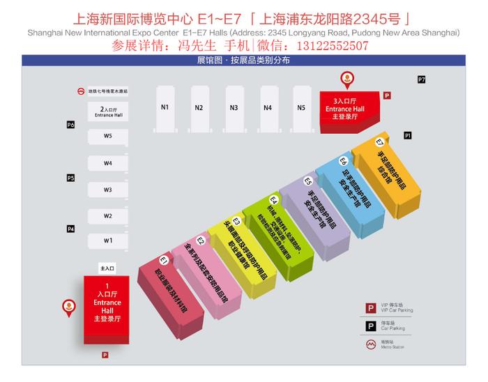 2020上海万博manbetx官网手机版下载展布局图.png